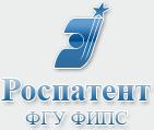 Логотип Роспатента